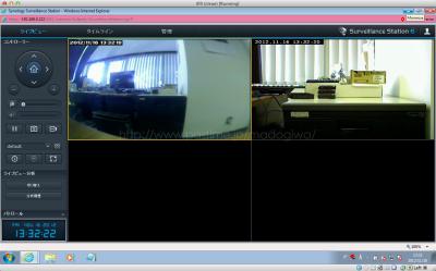 Surveillance Stationのライブビュー