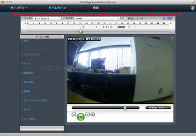 Surveillance Stationの未対応ブラウザで表示されるタイムランの簡易表示