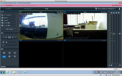 Surveillance StationをMac OS X 10.8.2+VirtualBox+Windows7(IE9)で使う